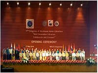 The 17th Congress of Southeast Asian Librarians (CONSAL XVII) in Naypyitaw,   Myanmar